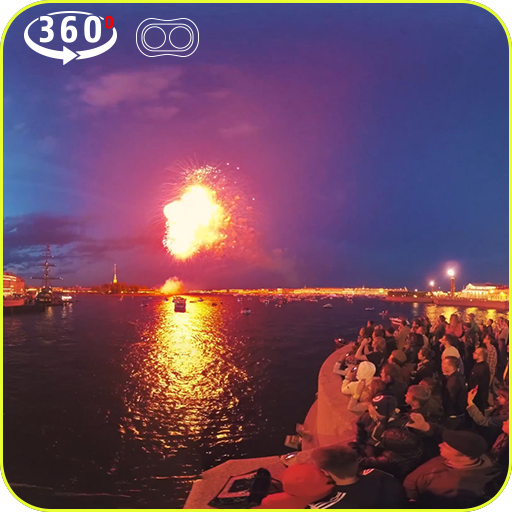 Store MVR product icon: Fireworks on Victory Day